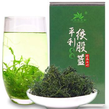 平利绞股蓝茶 茶叶养生茶 珍品七叶绞股蓝龙须茶罐装125g