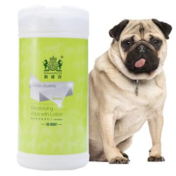 耐威克 宠物狗专用湿纸巾50抽