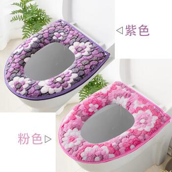 FOOJO 马桶垫 马桶圈 花色毛绒马桶圈垫 可水洗坐便垫圈 粉紫2只装