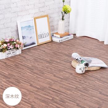 富居 地垫 泡沫拼块地垫套装 客厅卧室寝室满铺地垫脚垫 30*30cm深木纹9片装