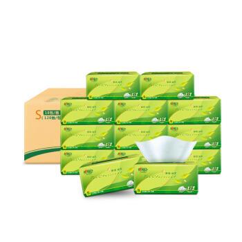 心相印抽纸  茶语丝享系列3层120软抽*18包(整箱销售)(新老包装随机发货)