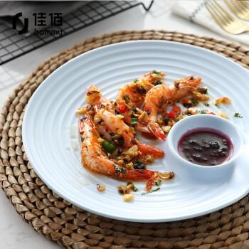 佳佰 多用酱碟盘圆形饺子盘 寿司盘水果盘沙拉盘醋油碟菜盘酱料碟 life系列个性陶瓷餐具