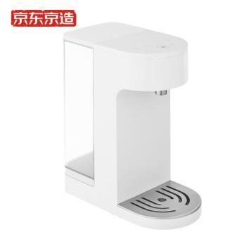 京造 即热式饮水机  速热小型 多段温控 4L容量 家用饮水机电热水壶 白色