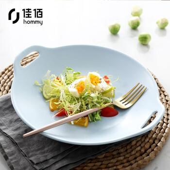 佳佰 10英寸双耳深盘沙拉盘健康轻食盘菜盘碟子 life系列个性餐瓷 陶瓷餐具