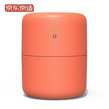 京造桌面加湿器  办公室卧室迷你静音加湿 大喷雾大容量USB供电 橙粉色