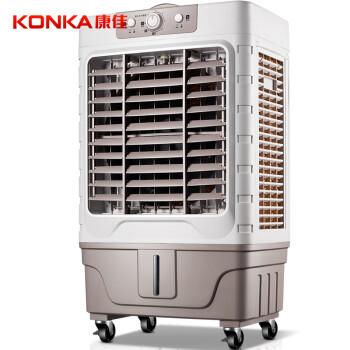 康佳(KONKA)大型家用商用空调扇 制冷风扇 冷风机 冷风扇 车间食堂餐厅网吧大排档移动工业扇 KF-LY630