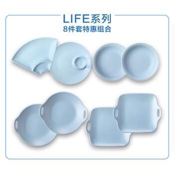 佳佰 8件套餐盘菜盘寿司盘酱料盘 life个性餐瓷特惠组合陶瓷餐具套装