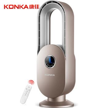 康佳(KONKA)遥控电风扇 家用无叶扇 宿舍台式塔扇 涡轮空气对流循环扇 KF-WY01Y