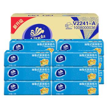 维达(Vinda) 抽纸 厨房用纸 抽取式80抽*12包(箱装)