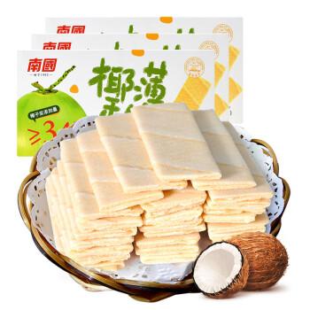 海南特产 南国 饼干零食 椰香薄饼  甜味80g*3盒