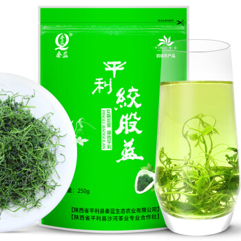 平利绞股蓝茶 茶叶养生茶 七叶绞股蓝龙须茶250g