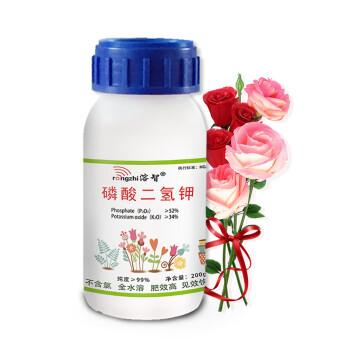 溶智 磷酸二氢钾花肥料盆栽室内通用花肥催花生根防徒长不开花抗倒伏200g/瓶