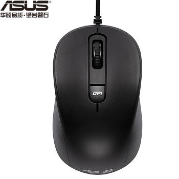 华硕 ASUS MU1010C黑色静音有线游戏办公鼠标自营便携笔记本家用家用台式机PC即插即用USB人体工学白领学生
