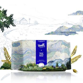 得宝(Tempo) Artist系列洁面巾 棉柔巾 一次性洗脸巾 便携装20抽(湿水可用 婴儿适用)纯棉纸巾