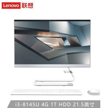 联想(Lenovo)AIO 520C 致美一体机电脑 台式电脑21.5英寸 i3-8145U 4G 1TB 白色(无线键鼠)