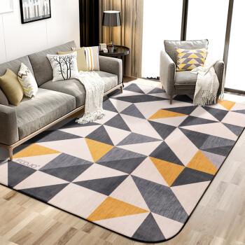 FOOJO富居 珊瑚绒印花地毯客厅卧室短绒地毯160*230cm几何空间