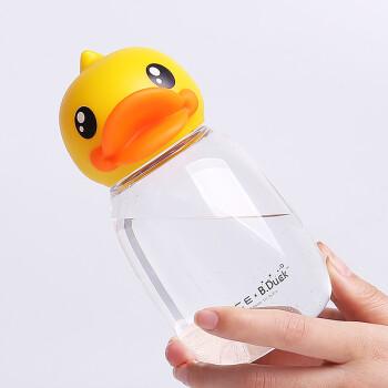 face 水杯夏季少女心好看的超萌可爱儿童学生创意外出便携小巧杯子 BD-P1 日光黄
