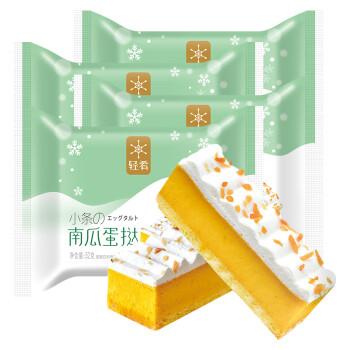 轻肴食品 南瓜蛋挞蛋糕52g/盒*4