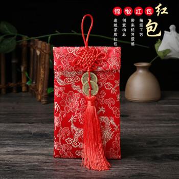 金隆兴(golsen)个性创意红包袋 万元利是袋 大吉大利节庆婚庆用品 铜钱扣单个装 花纹随机发货