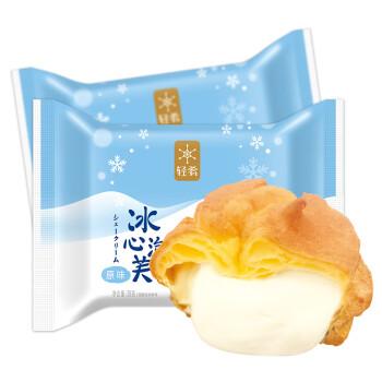 轻肴食品 原味冰心泡芙58g/袋*2