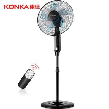康佳(KONKA)遥控电风扇/落地扇/五扇叶遥控落地扇KF-40LY01
