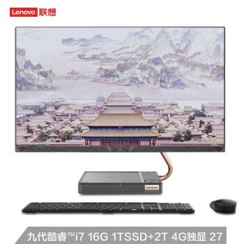 联想(Lenovo) AIO520X Max一体台式电脑 27英寸 故宫文创版 i7-9700T 16G1T固态+2T机械4G独显
