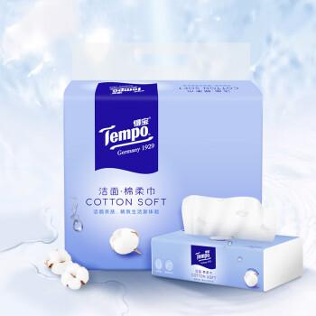 得宝(Tempo) 纯棉洁面巾 棉柔巾 一次性洗脸巾 90抽*3包(湿水可用 婴儿适用)纯棉纸巾