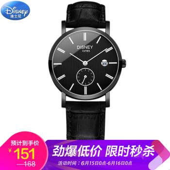 迪士尼(Disney)手表 学生手表男孩时尚中学生手表男款青少年休闲日历男生石英表52018B