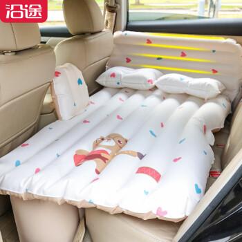 沿途 车载充气床 带头部护档  分体式汽车后排座充气车震床垫 自驾旅行床 小熊米色 N25