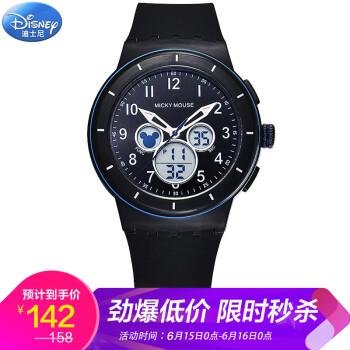 迪士尼(Disney)手表中学生男孩户外运动儿童手表防水夜光电子表15032B