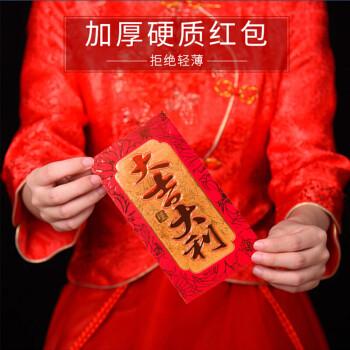 金隆兴(golsen)大吉大利红包袋结婚过年利是袋 个性创意红包 节庆用品 6个装