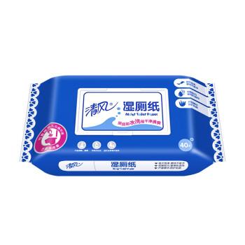 清风(APP)湿厕纸 私处清洁湿纸巾 40片装(家庭装)