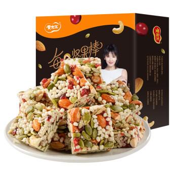 黄老五每日坚果棒原味混合坚果仁零食小吃干果小包装154g