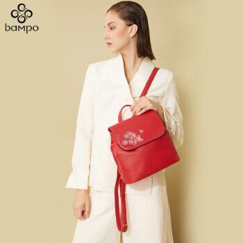 半坡饰族 bampo 双肩包女士包包原创休闲民族风手提背包旅行包包女D820150816630红的