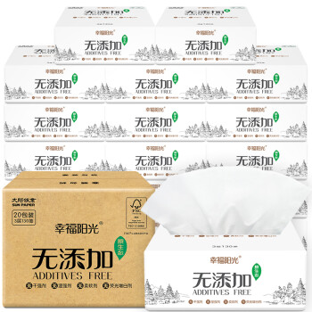 幸福阳光 抽纸 原生态健康无添加卫生纸巾 小规格软抽3层*130抽*20包(整箱销售)