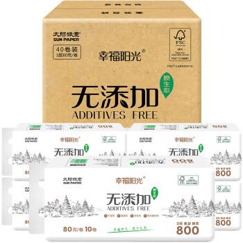 幸福阳光 卷纸 原生态健康无添加卫生纸巾 3层*80克*40卷卫生纸(整箱销售)