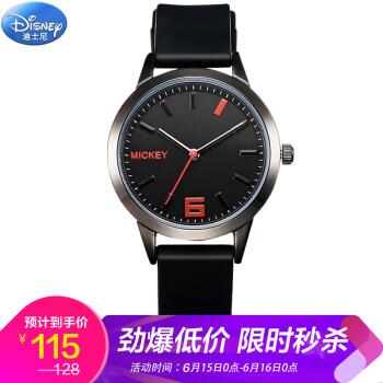 迪士尼(Disney)手表 中学生潮流手表女生黑红款青少年男女表韩版石英表女表 ELA-6020-1
