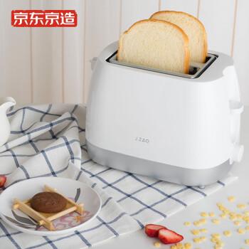 京东京造 烤面包机 多功能多士炉 6档烘烤 吐司加热机 三明治机早餐机