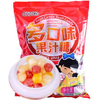 马来西亚进口 可康 cocon多口味果汁糖500g 水果糖硬糖 结婚庆喜糖果零食