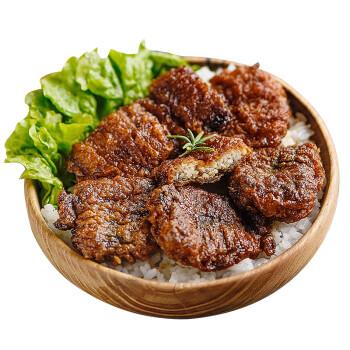 玛鲁哈日鲁 日本原装进口河鳗蒲烧天妇罗鱼糕 90g 袋装  半成品方便菜 自营海鲜水产