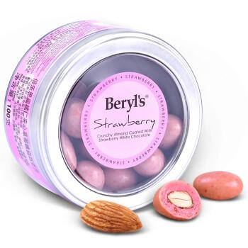 马来西亚进口 倍乐思Beryl's果仁夹心白巧力豆草莓味 休闲零食糖果100g