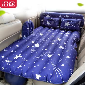 沿途 车载充气床 带头部护档 分体式 汽车后排座充气车震床 自驾旅行床 蓝色星星款 N25