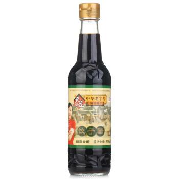 天立 饺子醋 350g