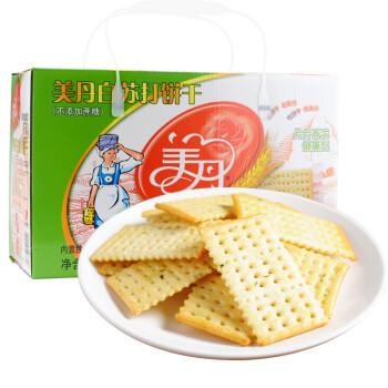 北京特产 美丹 节日礼盒大礼包 白苏打饼干 原味1000g