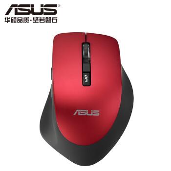 华硕(ASUS)WT425红色静音无线游戏办公鼠标自营便携笔记本家用台式机PC电脑即插即用USB人体工学一年换新