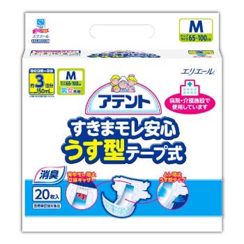 GOO.N 大王 成人用 环贴式 防漏安心系列 纸尿裤(薄型) M20片