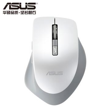 华硕(ASUS)WT425白色静音无线游戏办公鼠标自营便携笔记本家用台式机PC电脑即插即用USB人体工学一年换新