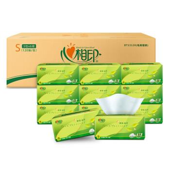 心相印抽纸 茶语丝享系列3层120软抽*18包(整箱销售)