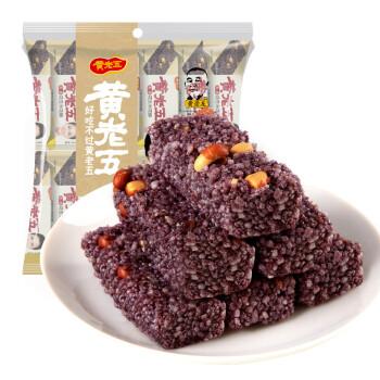 黄老五 黑米花生米花酥 250g 休闲零食婚庆喜糖果干果小吃礼包