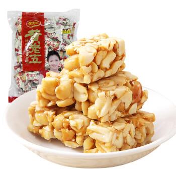 黄老五 花生酥 原味500g 休闲零食礼包婚庆喜糖果风味小吃
